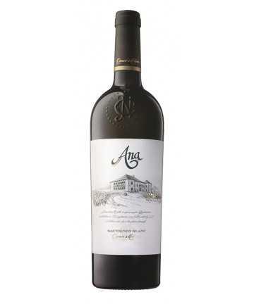 Ana - Sauvignon Blanc Jidvei